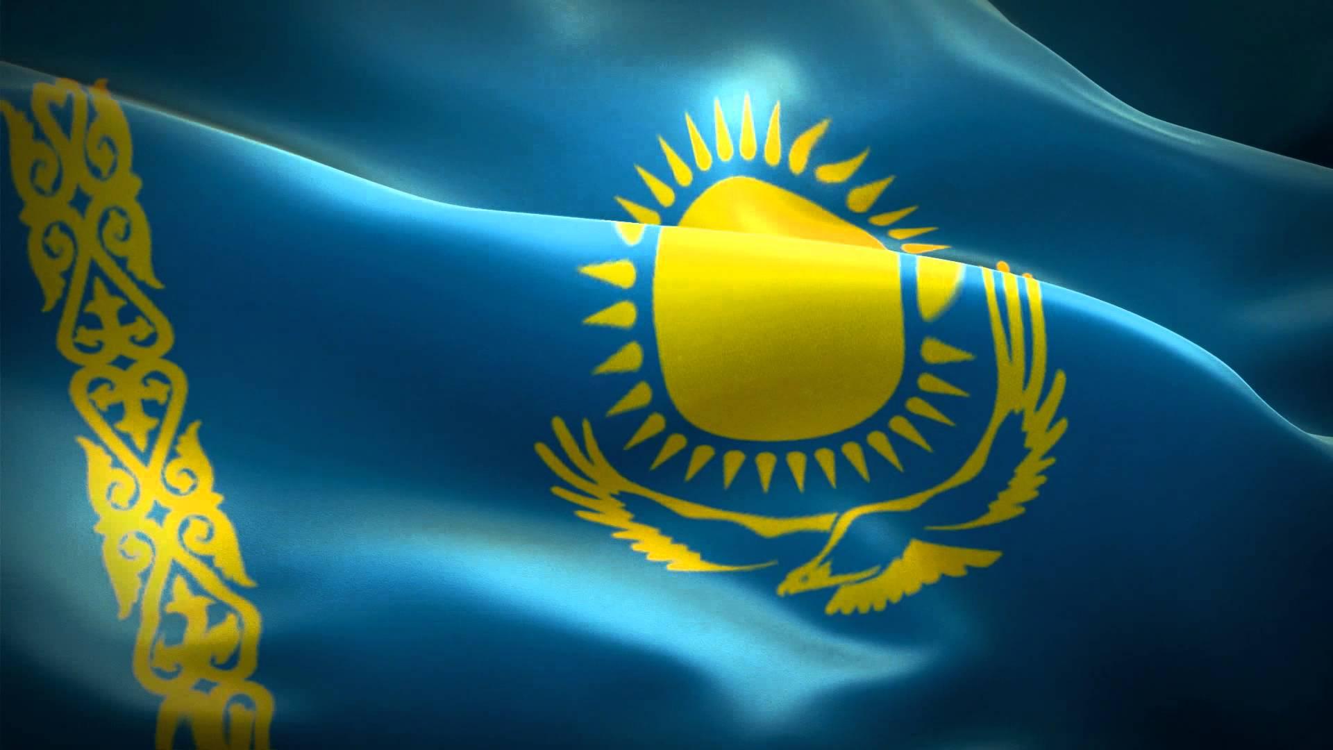 Фоновые картинки казахстан