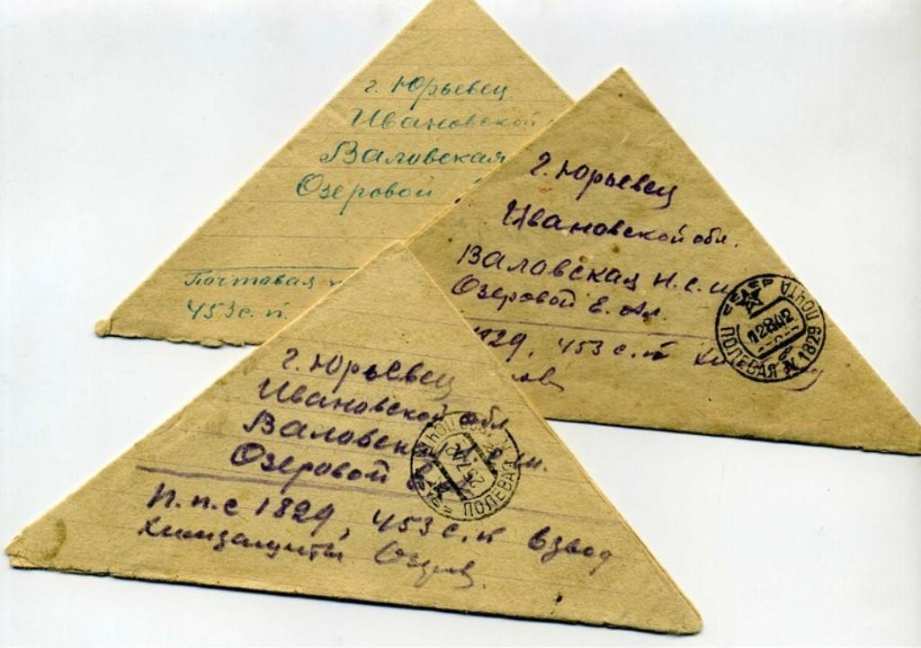 письмо треугольник картинки пушистый хвостик зайки