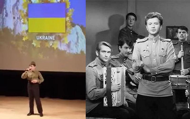 История с мальчиком, спевшим «Смуглянку» по-русски, не закончилась